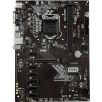 Placa de baza MSI H310-A Pro
