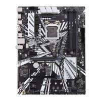 Placa de baza ASUS PRIME Z390-P